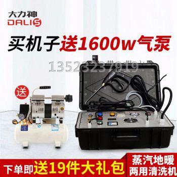 JSD-3600A型主机+1600w气泵